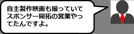 コミュニケーション4