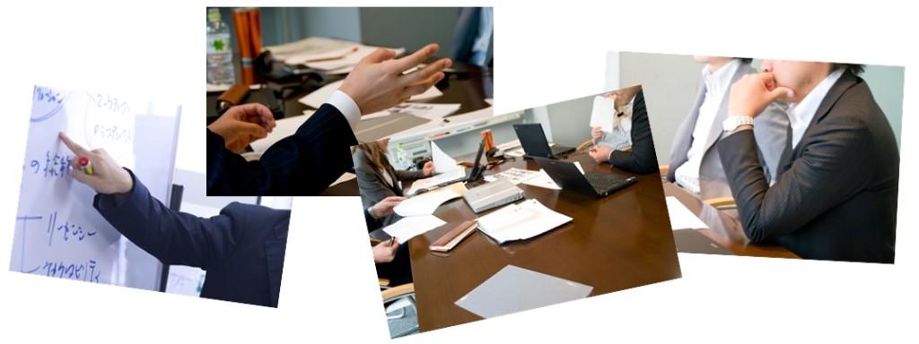 営業力強化、コンサルタント、提案営業、ソリューション営業