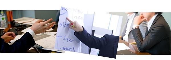 営業力強化、提案営業、ソリューション営業、コンサルタント