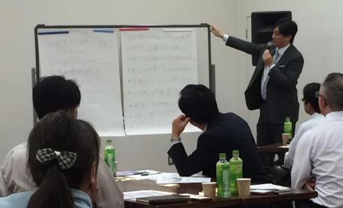 八岐大蛇塾2