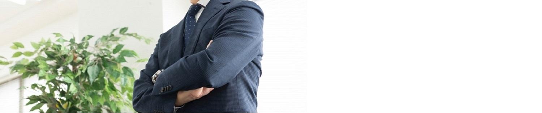 管理職マネジメントスキルの強化