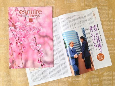 EsquireNews201304