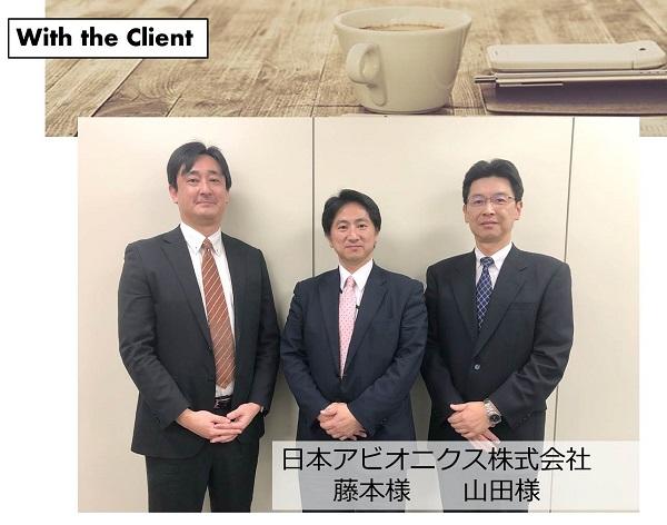 営業力強化、人材育成、口コミ、評価、お客様の声、日本アビオニクス