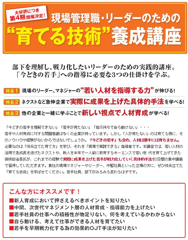 nikkei 201412-1